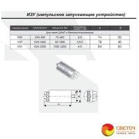 Схема подключения пожарный датчик ип212-87.
